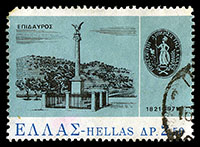 Greek Postage Stamp